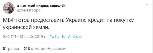 Кредит ночью украина