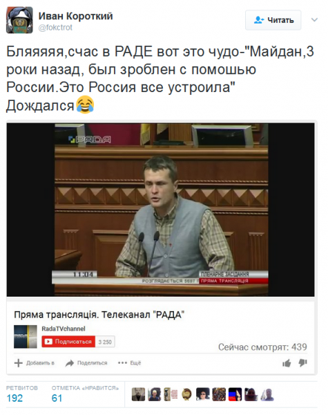 http://ic.pics.livejournal.com/tomsk1990/77477493/57979/57979_600.png