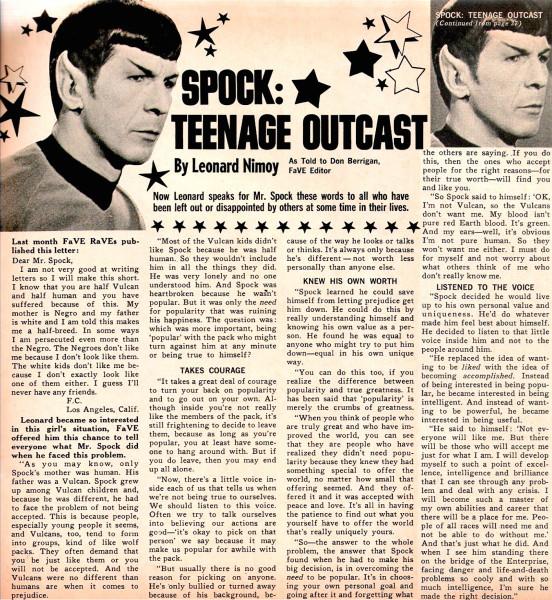 Spock-gives-teenage-advice-full