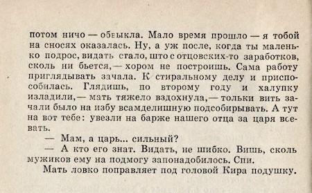 Кир_005