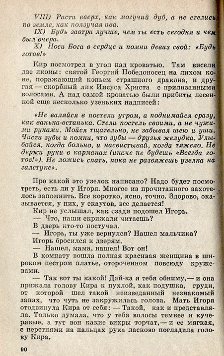 Кир_031