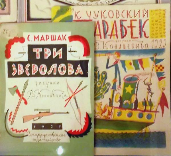 книжки6.JPG