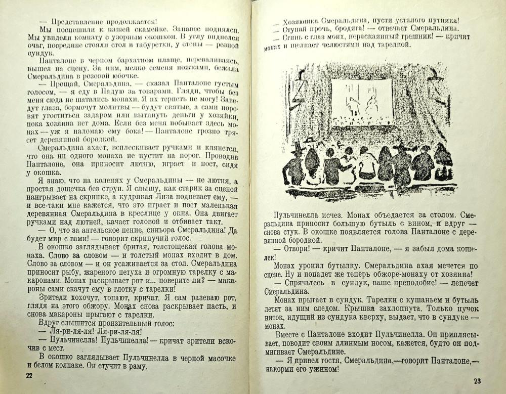 Данько_1931_011.jpg