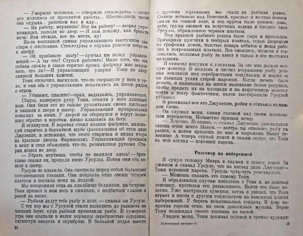 Данько_1931_016.jpg