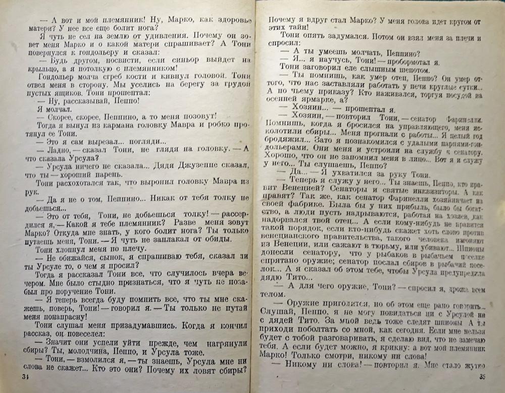 Данько_1931_017.jpg