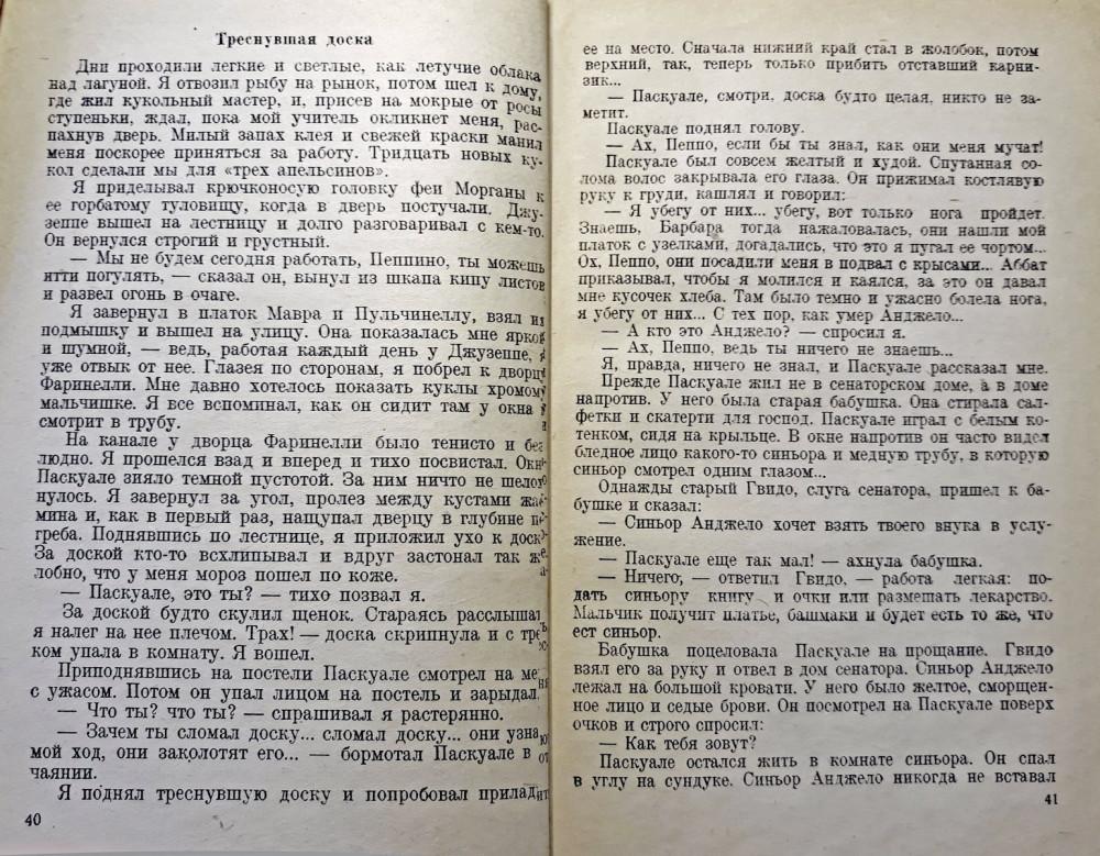 Данько_1931_019.jpg