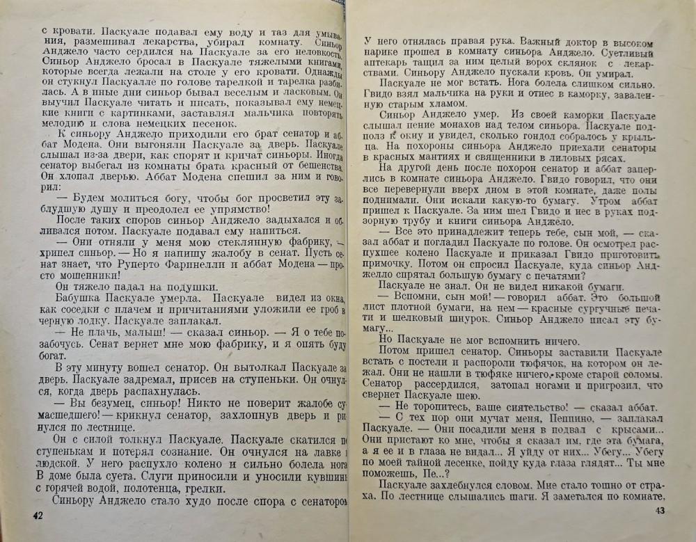 Данько_1931_020.jpg
