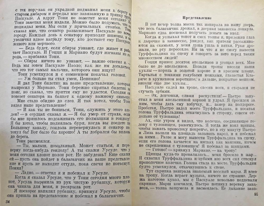 Данько_1931_024.jpg