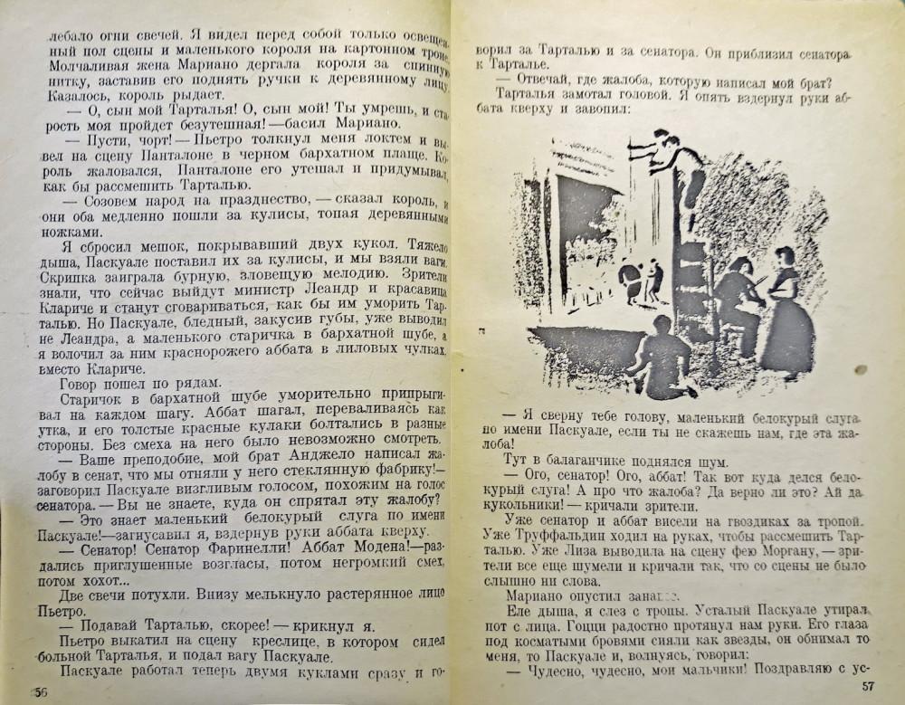 Данько_1931_025.jpg