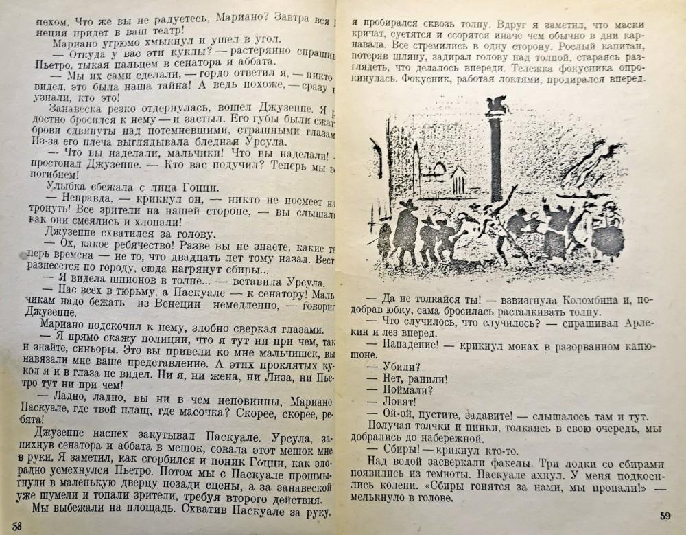 Данько_1931_026.jpg