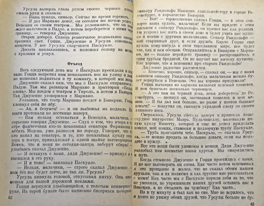 Данько_1931_028.jpg