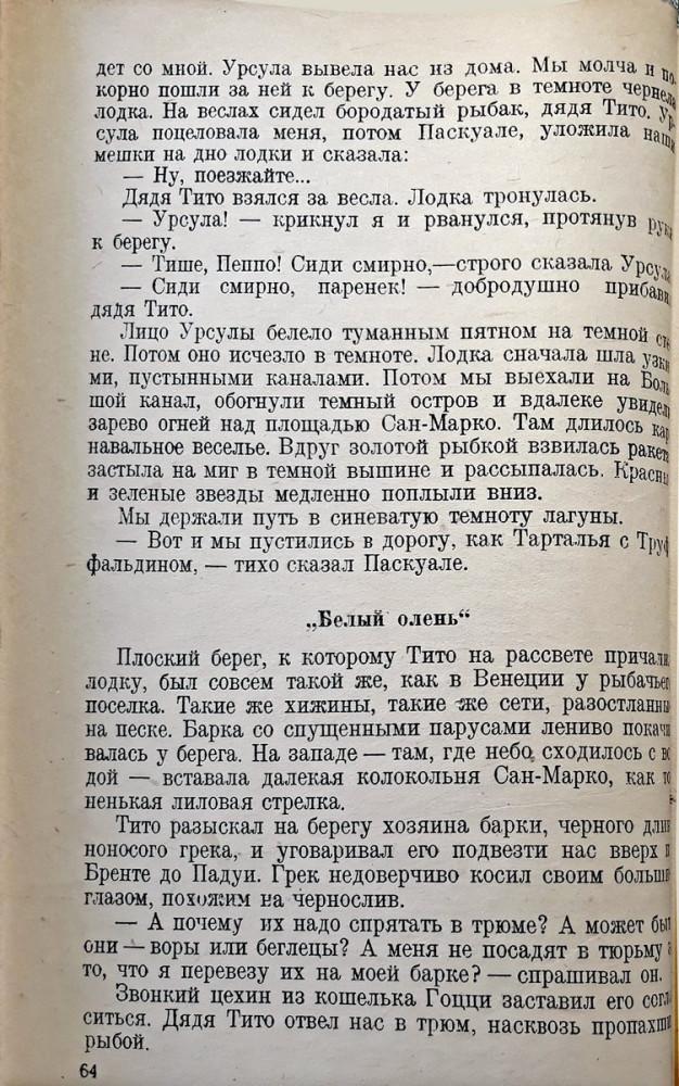 Данько_1931_029.jpg
