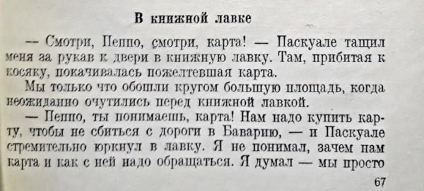 Данько_1931_030.jpg