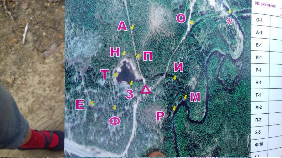 Буквы на карте