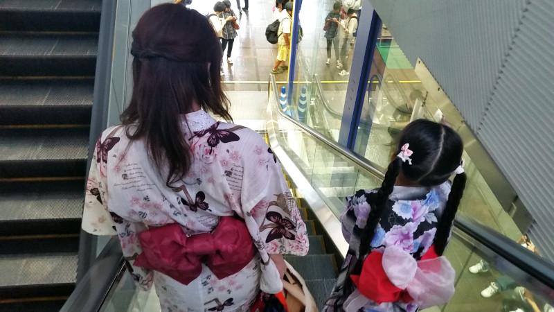 16_кимоно.jpg
