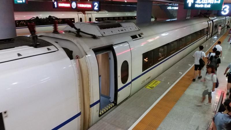 14_TrainFromOutside.jpg