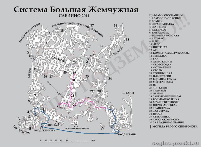 Карта Жемчужины.jpg