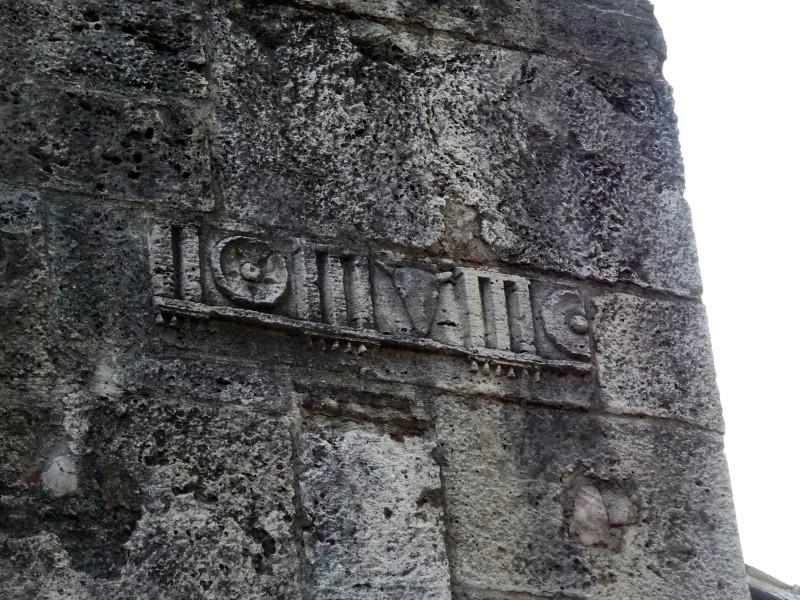 Римский орнамент на кафедральном соборе