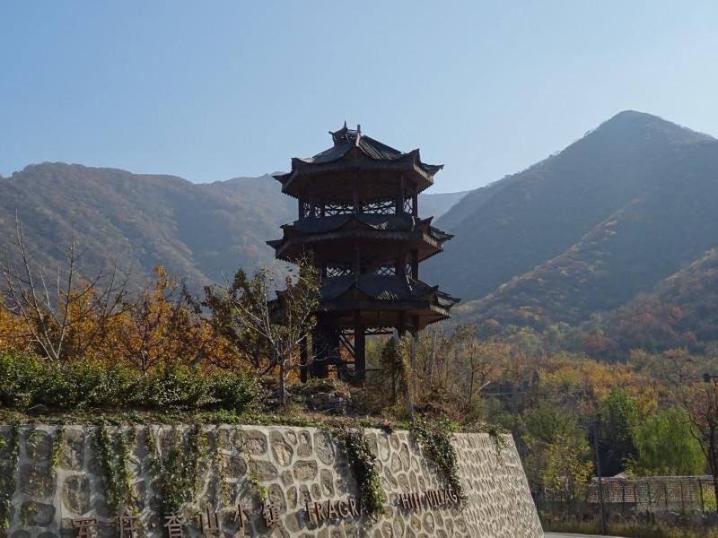 Многоярусная пагода