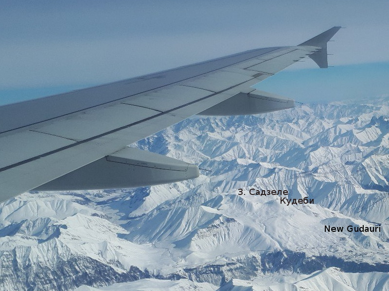 Вид с самолета.jpg