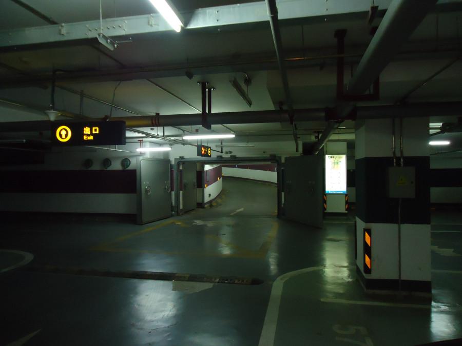 Парковка - бомбоубежище