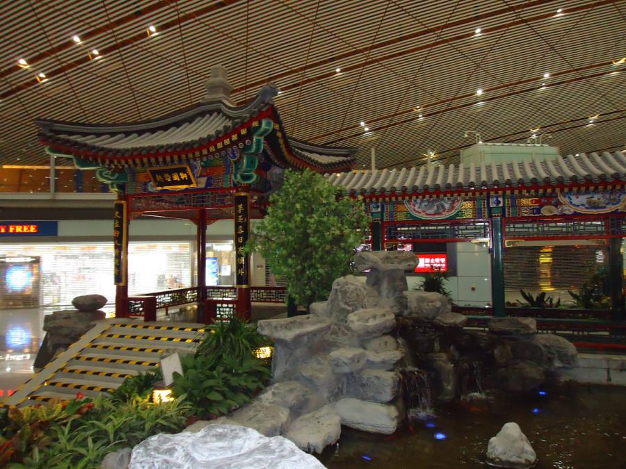 Пагода с водопадом