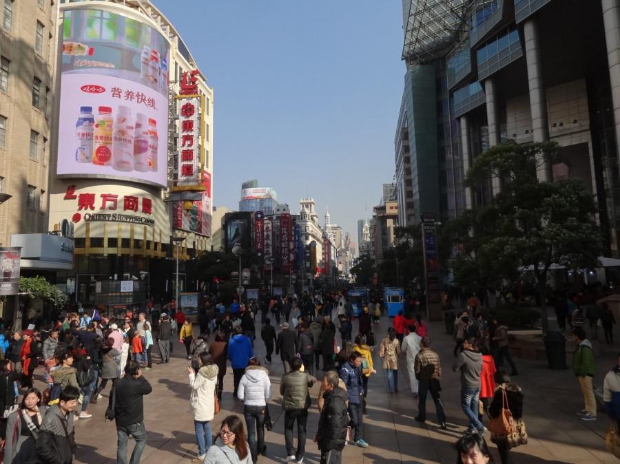 знаменитая торговая улица
