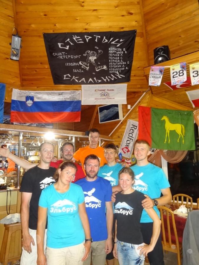 Группа на фоне флага в кафе