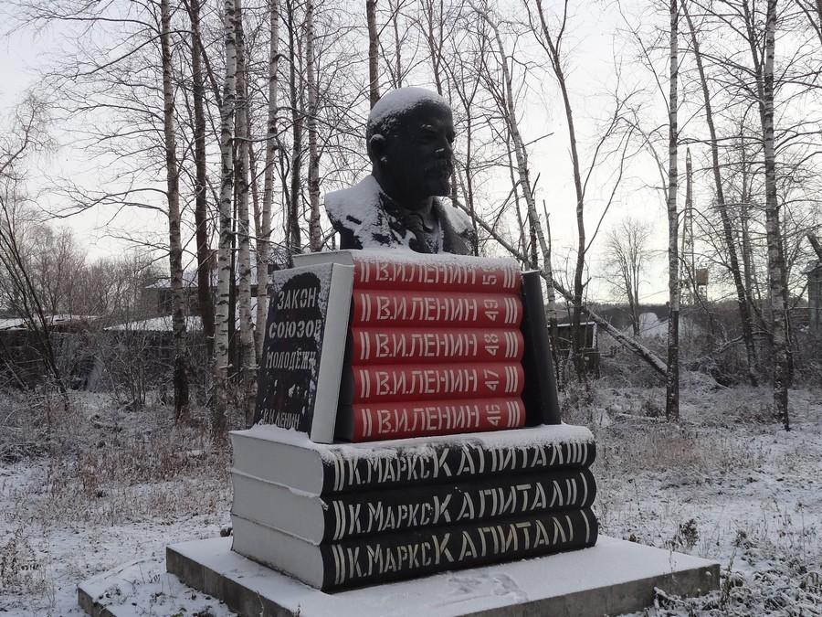 Вознесение. Ленин.
