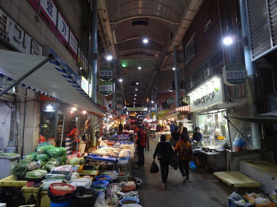 Крытый рынок