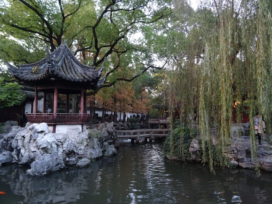 Парк Ююань 8
