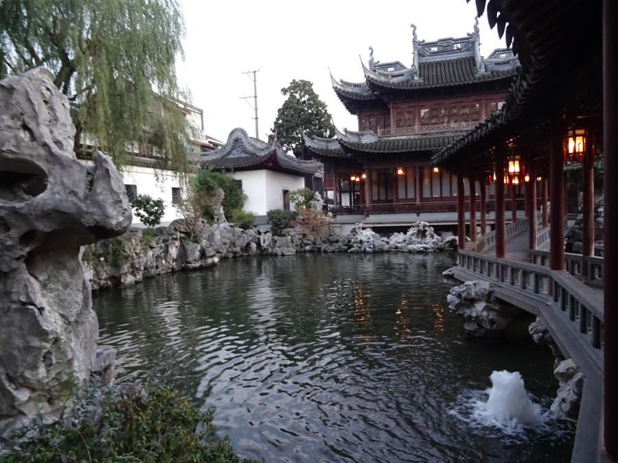 Парк Ююань 7