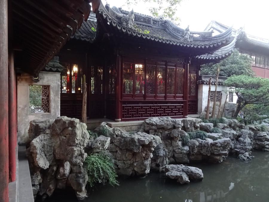 Парк Ююань 5