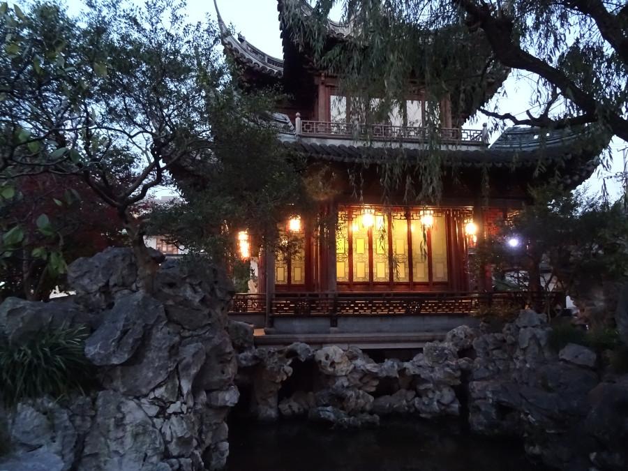 Парк Ююань 1