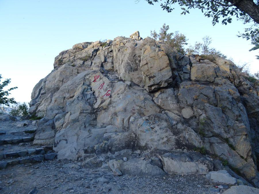 Скала - вторая вершина