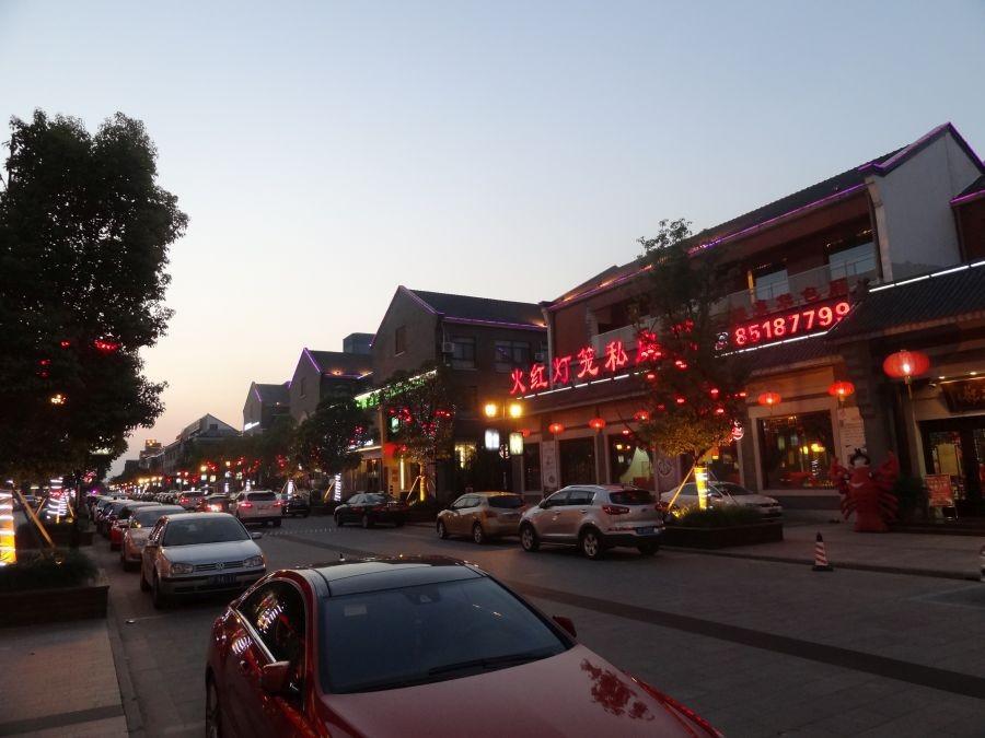 Улица с фонарями - 2