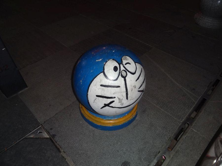 котошар