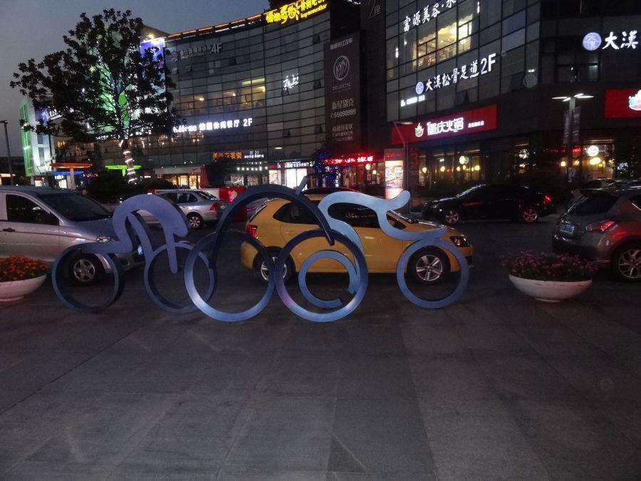 велосипедная скульптура