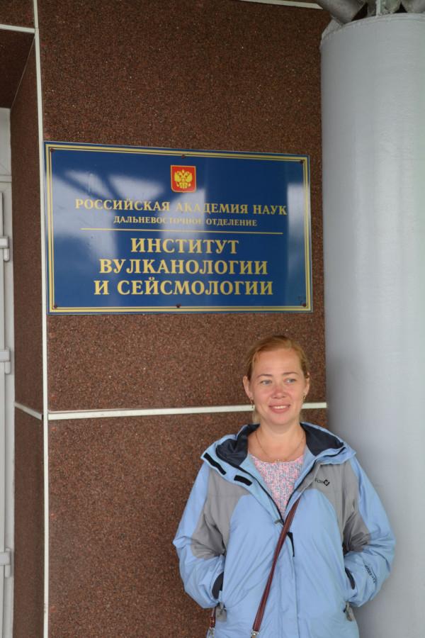 Институт вулканологии и сейсмологии