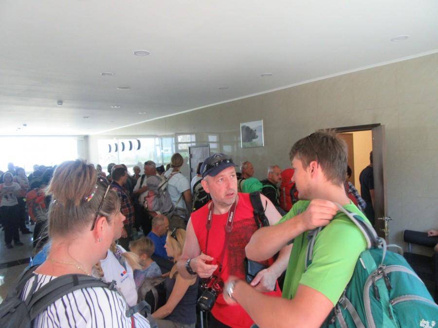 Аэропорт - толпа