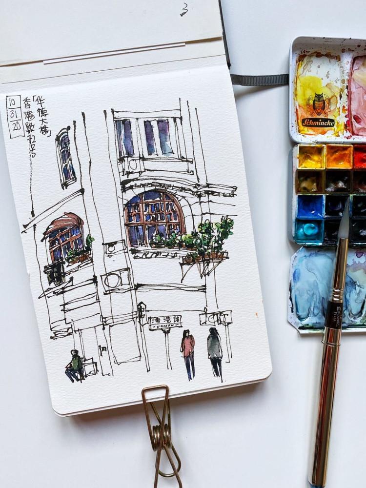 Huádé Building. Artist: Arlyna So