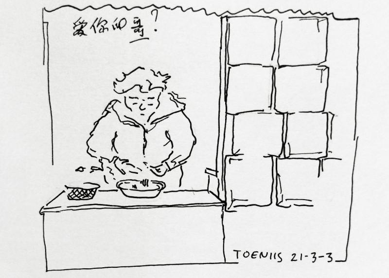 """Artist: Toeniis. """"爱上你的...哥 ... ?"""" Wait, do the lyrics go 'I fell in love with your brother (gē)' or 'I love your singing'? 哥 / gē or 歌 / gē?"""