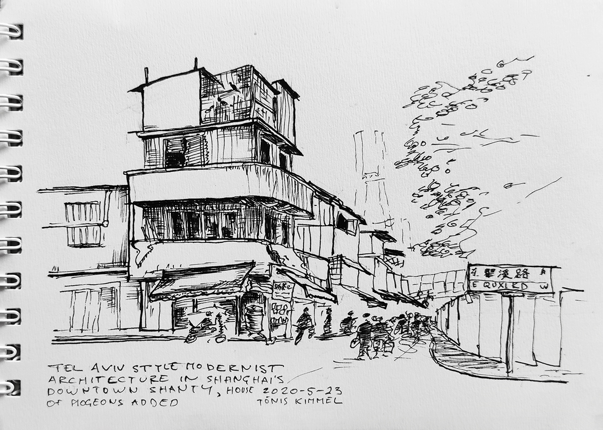 Artist: Toeniis. A streamline modernist house with tens of racing pigeons living on top and food market bustling on street level.