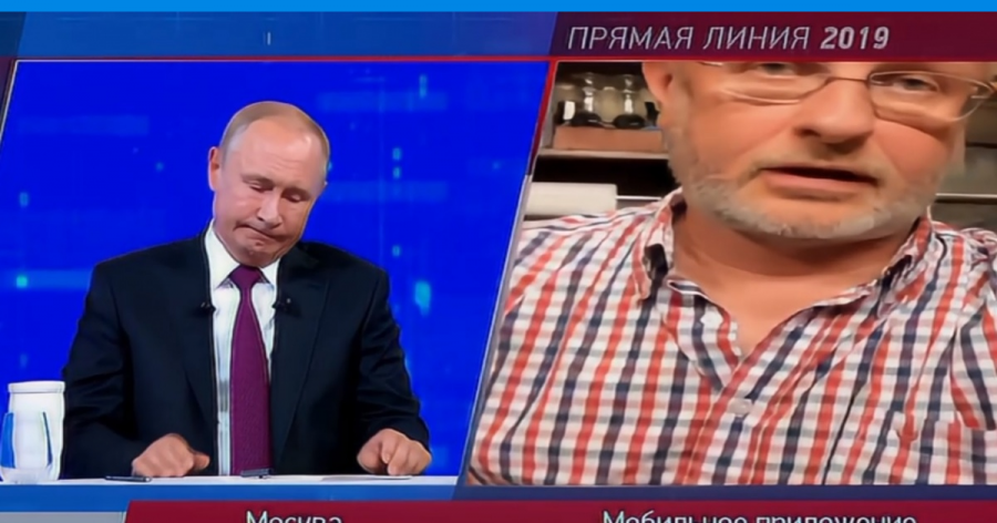 гоблядь_путин.png
