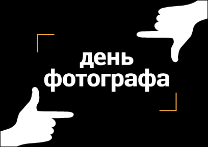 logo Den` Fotografa