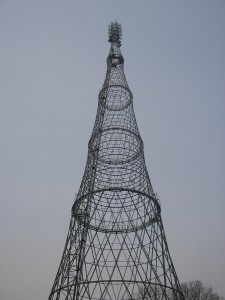 Shukhov_Tower_photo_by_Sergei_Arsenyev_2006