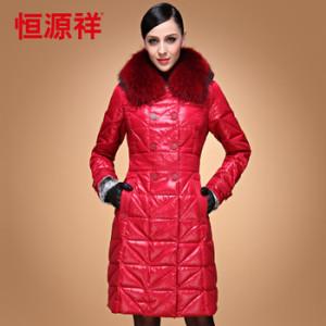 Heng-YUAN-XIANG-winter-detachable-raccoon-fur-hat-long-design-slim-down-coat.jpg_350x350