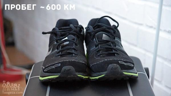 nike-pegasus29-used-600km-ran_001