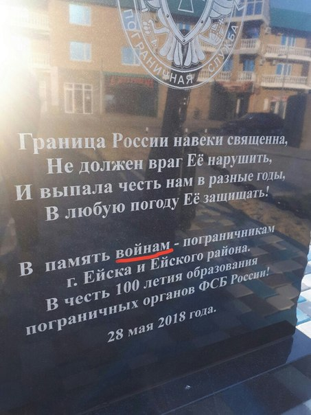По-человечески понимаю, у нас красиво и безопасно, - Климкин предложил Lufthansa прорекламировать свои рейсы в Киев вместо рейсов в РФ - Цензор.НЕТ 3772