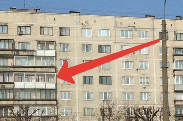 У вас застеклённый балкон или лоджия? Ждите, к вам придут